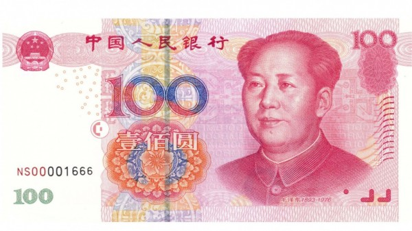 chinese-currency-100-yuan-front-side-e1456152879891.jpg