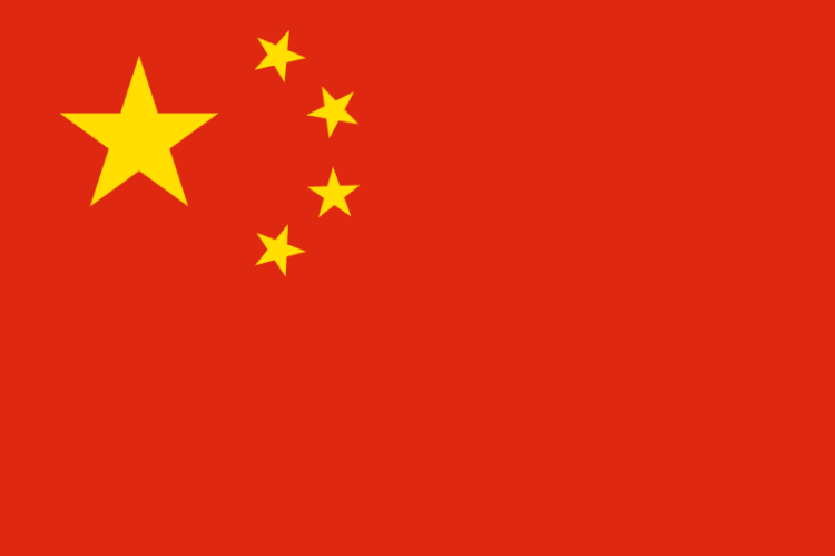 800px-flag_of_the_peoples_republic_of_china.svg__140313181942.png