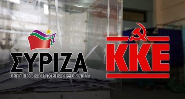 kke-syriza.jpg