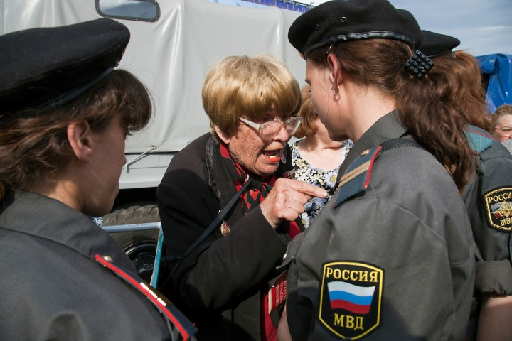 Police Break Up Moscow Demonstration