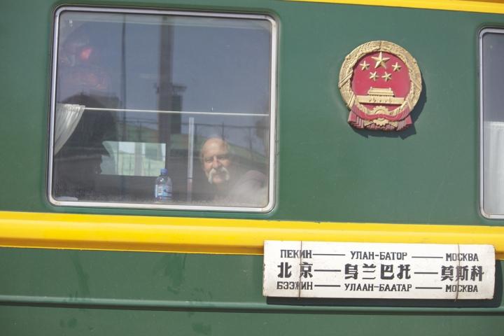 Trans-Mongolian-train-004-to-Beijing.jpg